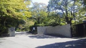 京都薬用植物園